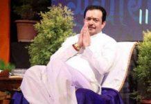 Bhaiyyu-ji-mharaj-trust-case-Indore