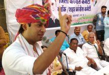 kamalnath-minister-jaivardhan-singh-accused-of-breaking-code-of-conduct