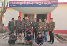 Satna-Polices-big-success