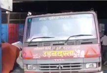 Municipal-corporation-action-seized-restricted-polyethylene-in-khandwa