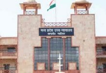Instructions-for-removal-of-encroachment-soon-