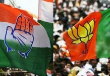Madhya-Pradesh-Congress-leader-Kamlesh-Katare-joins-BJP