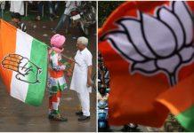 Vindhya-region-may-witness-three-cornered-contest