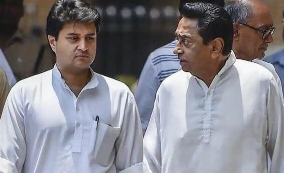 Scindia-Kamal-Nath-together-in-delhi-increased-political-talk