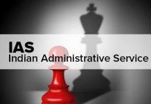 -Transfer-of-IAS-officers-in-Madhya-Pradesh-see-list