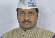 Mp-After-lost-in-mp-Aam-state-president-must-resig-