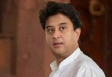 Scindia-will-now-shift-to-the-bungalow