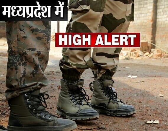 mp-on-high-alert-due-to-pak-India-cricket-match