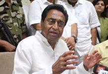 kamalnath-attack-on-BJP-