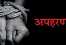 sagar-businessman-son-kidnapped-by-3-bikers-in-madhypradesh