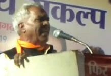 bjp-leader-badrilal-yadav-controversial-statement-against-cm-kamalnath-in-rajgadh