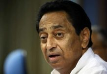 madhya-pradesh-government-will-take-loan-of-one-thousand-crore-rupees-