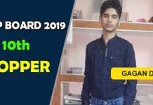 mp-board-result-gagan-dixit-is-become-10th-topper-sagars-madhypradesh