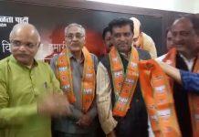 mp-election-ex-mla-and-speaker-brother-girjashankar-sharma-join-bjp-again-