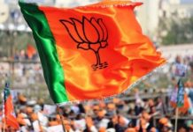 BJP-candidate-from-Mahidpur-assembly-constituency