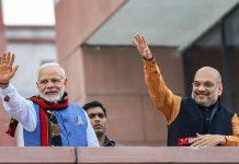 Amit-Shah-will-comeBadwani-PM-Modi-visit-gwalior-and-shahdol-on-16-november