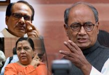 former-chief-minister-out-of-power-in-madhya-pradesh