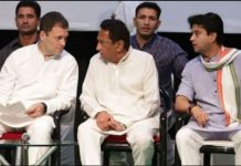Survey-report-spoiled-Congress-game