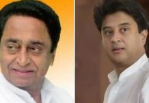 -The-master-plan-made-by-BJP-for-encroaching-Kamal-Nath-and-scindia-at-home-area