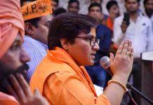 Sadhvi-Pragya's-not-get-permission-of-roadshow-BJP-leaders-charged-on-administration