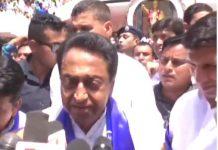 cm-kamal-nath-anger-on-his-minister-jitu-patwari-in-mhow
