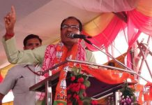 Shivaraj-told-that-when-will-the-candidate-announce-from-Bhopal