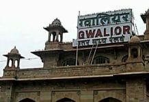 Good-News--Gwalior-Railway-Station-got-ISO-certificate