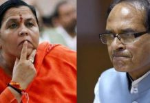 Is-Uma-Challenge-given-to-Shivraj-for-contest-election-form-bhopal-seat-