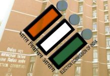 Election-Commission-convenes-meeting-of-collectors-for-Lok-Sabha-elections