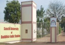 -Sanchi-and-Hindi-university-also-the-target-on-government-