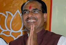 -In-MP-from-1966-was-the-ban-on-RSS-shivraj-removed