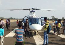 -Scindia-did-not-get-security-helicopter-to-be-surrounded-by-children-in-shivpuri