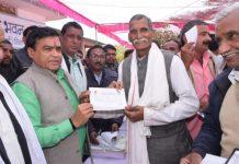 -Govt-to-reach-farmers'-door-to-get-benefit-of-crop-loan-waiver