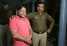 Black-magic-shop-was-running-in-the-mall-in-gwalior-police-arrested-accused