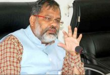 Demand-for-removal-of-Chhindwara-Collector