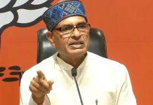 shivraj-singh-chauhan-press-confrence-in-bhopal