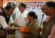 another-bjp-mla-quit-party-and-join-congress-in-shahdol