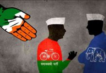 SP-to-contest-only-3-LS-seats-in-MP-in-tie-up-with-BSP