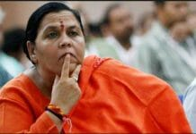 Uma-Bharti-has-written-a-letter-to-Amit-Shah