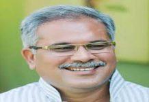 bhupesh-baghel-is-chhattisgarh-chief-minister-congress-announces
