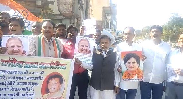 -Congress-wants-to-take-advantage-of-sattan-slogan-against-sumitra-mahajan-in-indore