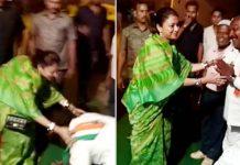 hindi-news-nagar-palika-president-touch-maharani-priyadarshini-raje-feet-