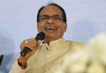 shivraj-statement-on-kamalnath-sarkar-for-farmers-in-agar-malwa