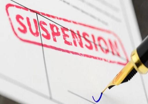 narmadapuram-commissioner-suspend-nayab-tehsil-dar-of-harda