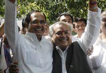 ex-cm-shivraj-and-tomar-is-side-line-in-bjp-in-madhya-pradesh