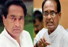 Cong-poses-tough-challenge-to-BJP-in-four-big-cities