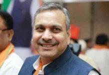 economic-irregularities-complaint-against-bjp-leader-Saudan-Singh-in-eow
