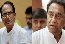 Shivraj-seeks-CM-Kamal-Nath-to-make-a-memorial-of-Shaheed-Ashwini-Kumar-Kachi