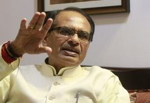 shivraj-singh-said-committee-will-be-formed-in-every-neighborhood-to-save-daughters