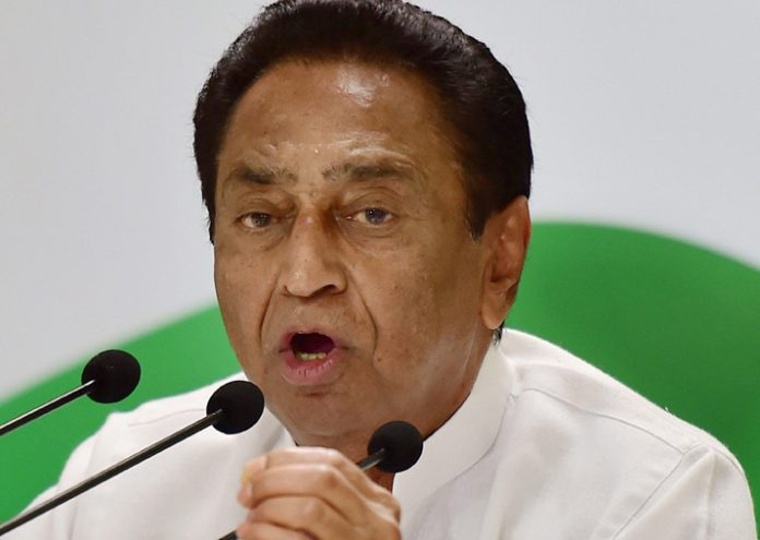 kamalnath-will-take-meeting-with-mla-and-mp-candidate-on-21-june